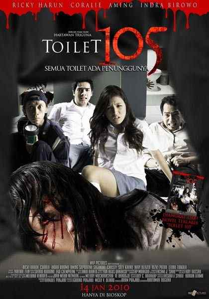 Toilet movie