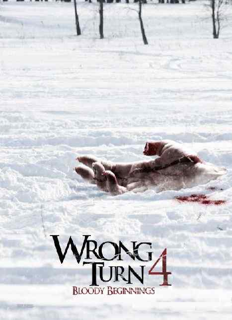 Wrong Turn 4 ( 2011 )  Subita Film