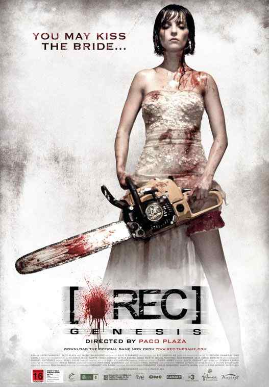 [Streaming] REC 3