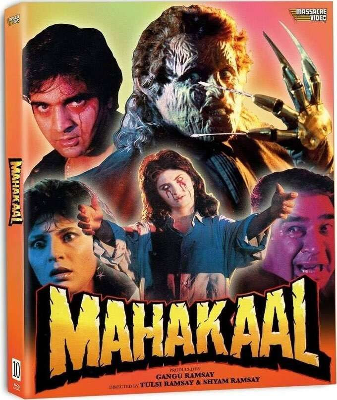 Blu Review – Mahakaal (Massacre Video)